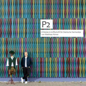 Griffschriftnoten | P2 | Matthias Pürner